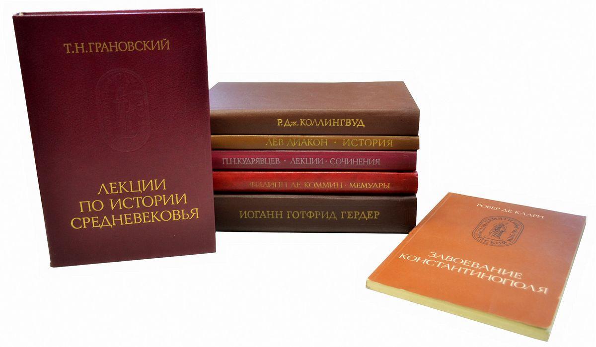 Серия Памятники исторической мысли (комплект из 7 книг) серия литературные памятники комплект из 20 книг