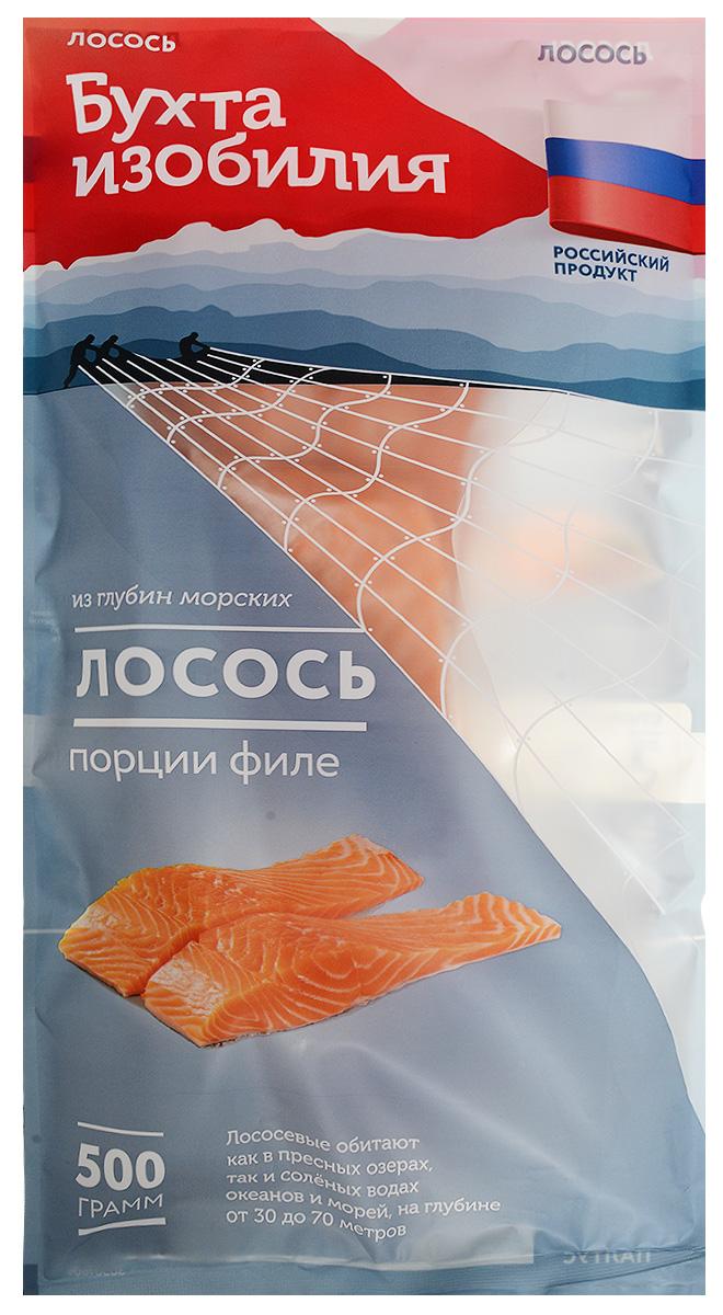 Бухта Изобилия Лосось (Семга) филе с кожей, свежемороженный, 500 г