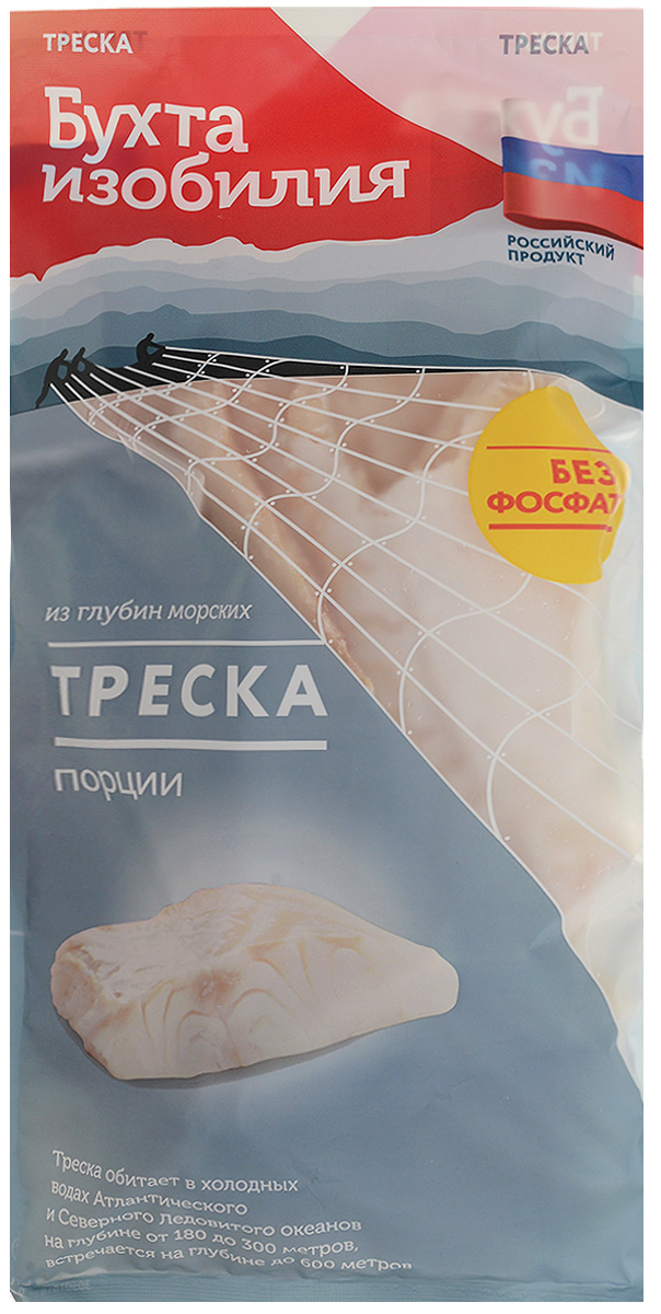 Бухта Изобилия Треска мурманская, порции, 700 г бухта изобилия треска мурманская порции 700 г