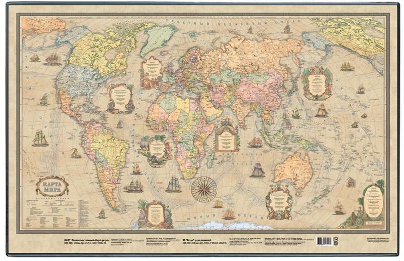 ДПС Настольное покрытие с картой мира ретро 38 х 59 см. 235633 дпс настольное покрытие с картой россии 38 х 59 см