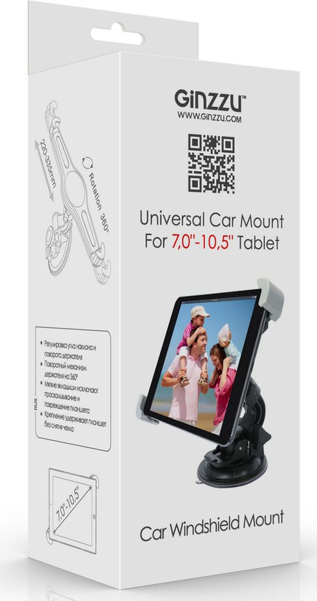 Ginzzu GH-682 автомобильный держатель для планшетов до 10,5 ginzzu универсальный автомобильный держатель для смартфонов gh 587b