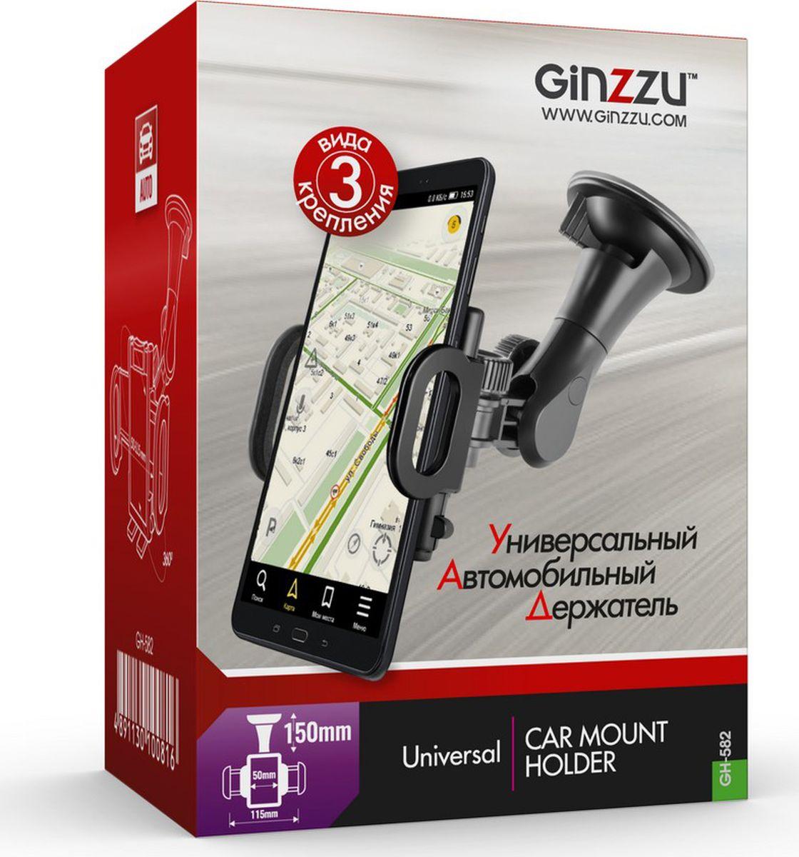 Ginzzu GH-582 автомобильный держатель для устройств до 7,9