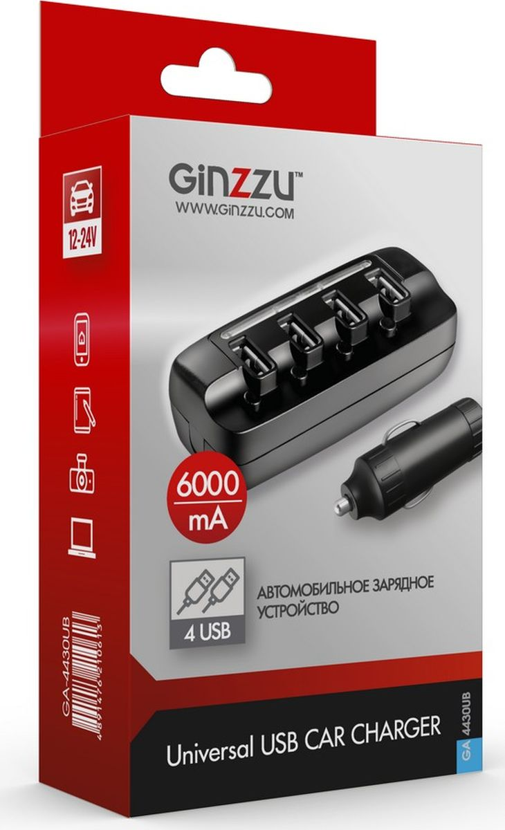 Ginzzu GA-4430UB, Black автомобильное зарядное устройство (6 A) ginzzu ga 3003b black сетевое зарядное устройство 1 2 a