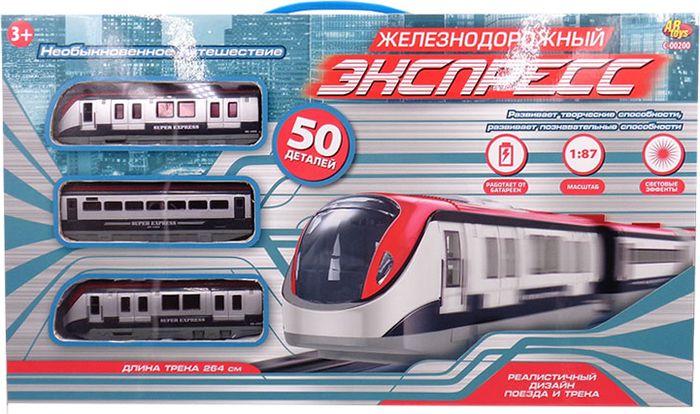 ABtoys Железная дорога Экспресс C-00200(WB-A7300) цена 2017