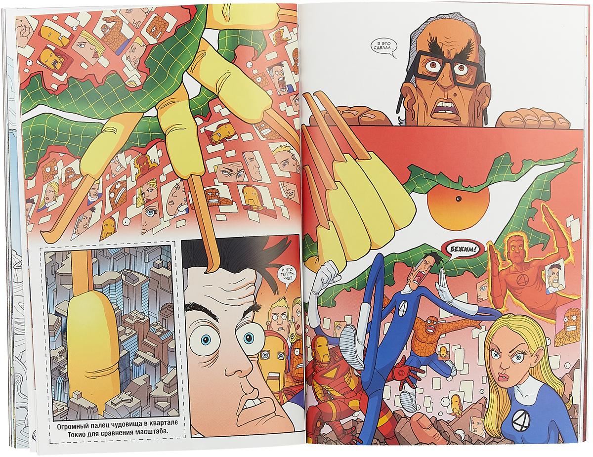 Железный Человек и Фантастическая Четвёрка. Японские гастроли Средства массовой информации...
