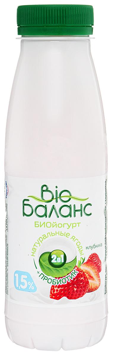 Био-Баланс Биойогурт Клубника 1,5%, 330 г