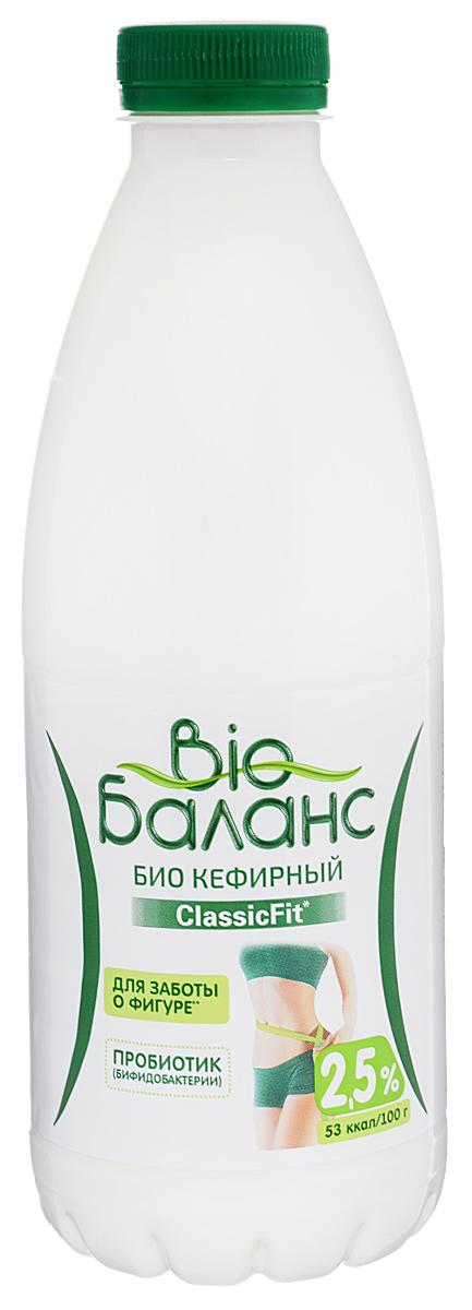 Био-Баланс Биопродукт кисломолочный кефирный, обогащенный 2,5%, 930 г