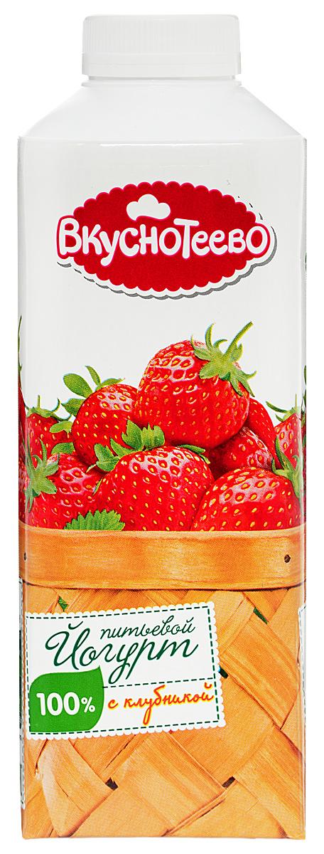 Вкуснотеево Йогурт с клубникой, питьевой 1,5%, 750 г