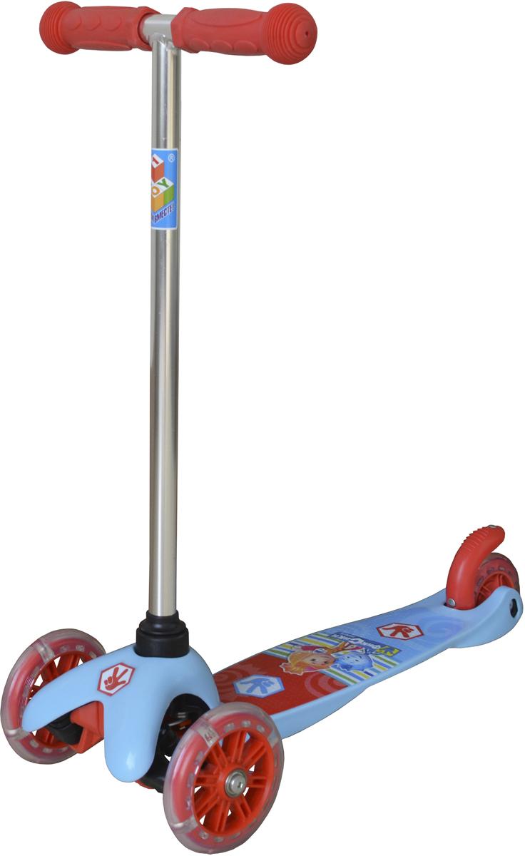 Самокат детский трехколесный 1 Toy Фиксики, со светящимися колесами, цвет: голубой. Т58463 самокат трехколесный 1 toy т56808 angry birds