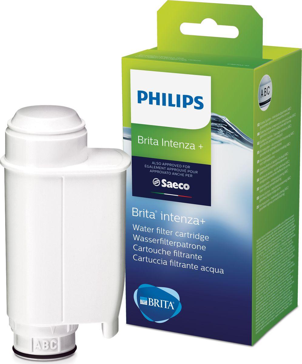 Philips CA6702/10 Saeco Brita Intenza фильтр для воды
