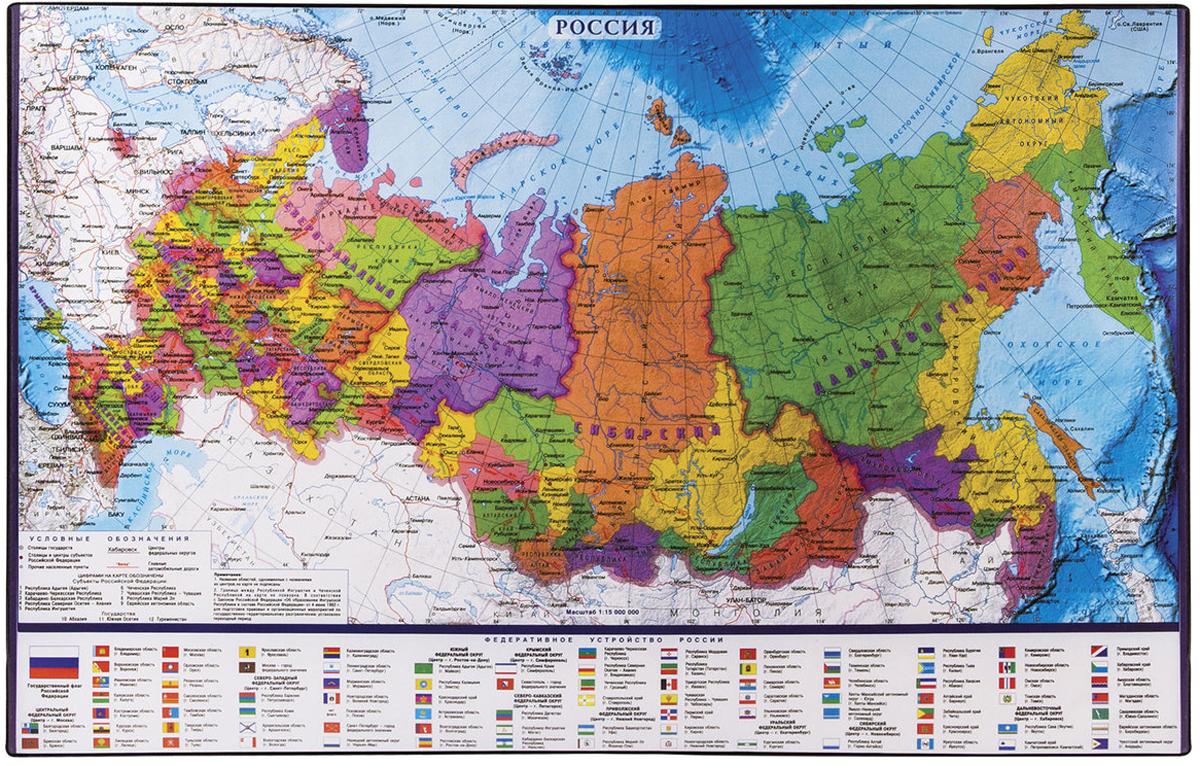 Brauberg Настольное покрытие с картой России 38 х 59 см. 236776 дпс настольное покрытие с картой россии 38 х 59 см