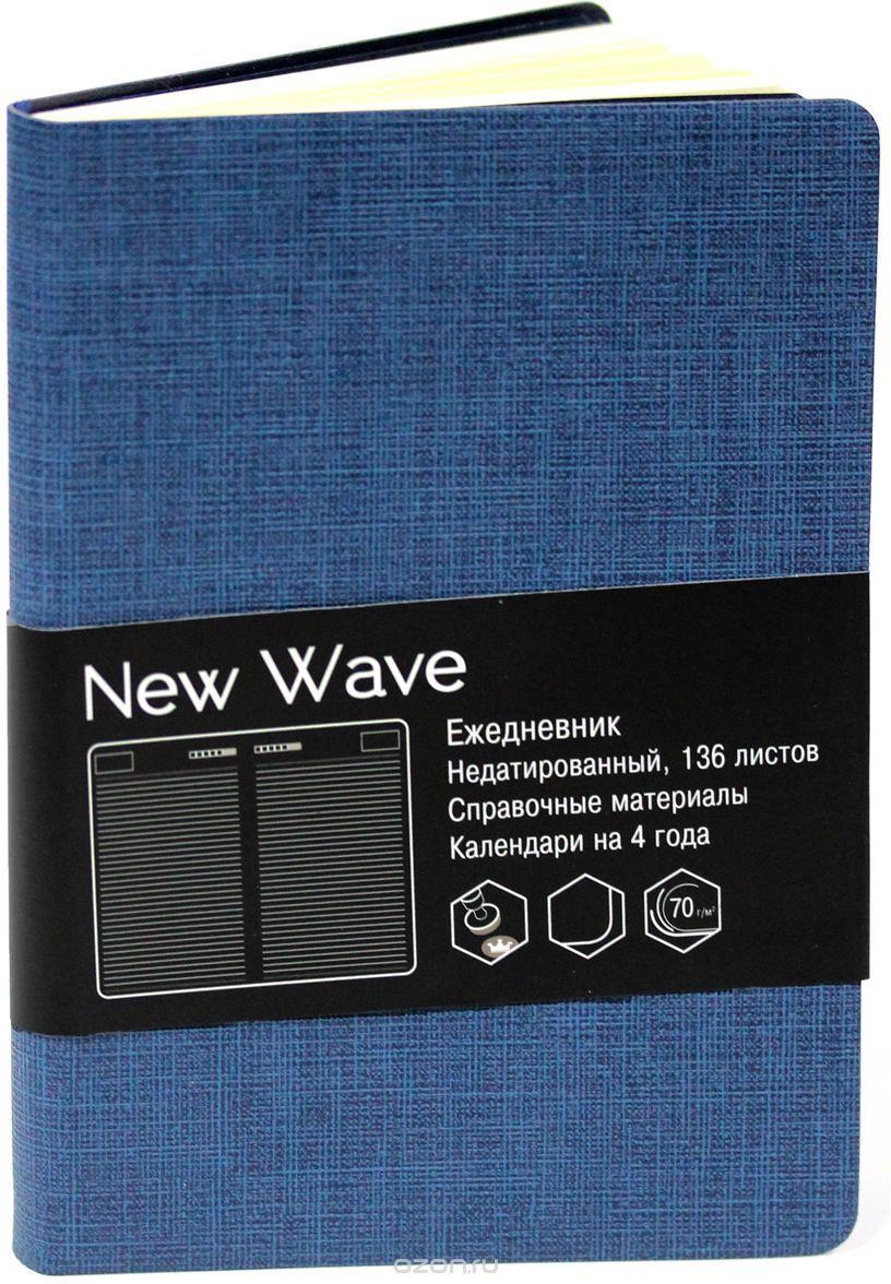 Канц-Эксмо Ежедневник New Wave недатированный 136 листов цвет синий формат A5 недорого