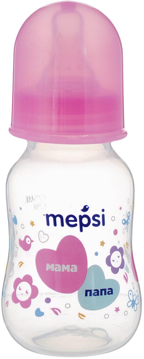 Mepsi Бутылочка для кормления с силиконовой соской от 0 месяцев цвет розовый 125 мл mepsi бутылочка для кормления с силиконовой соской от 0 месяцев цвет синий 250 мл