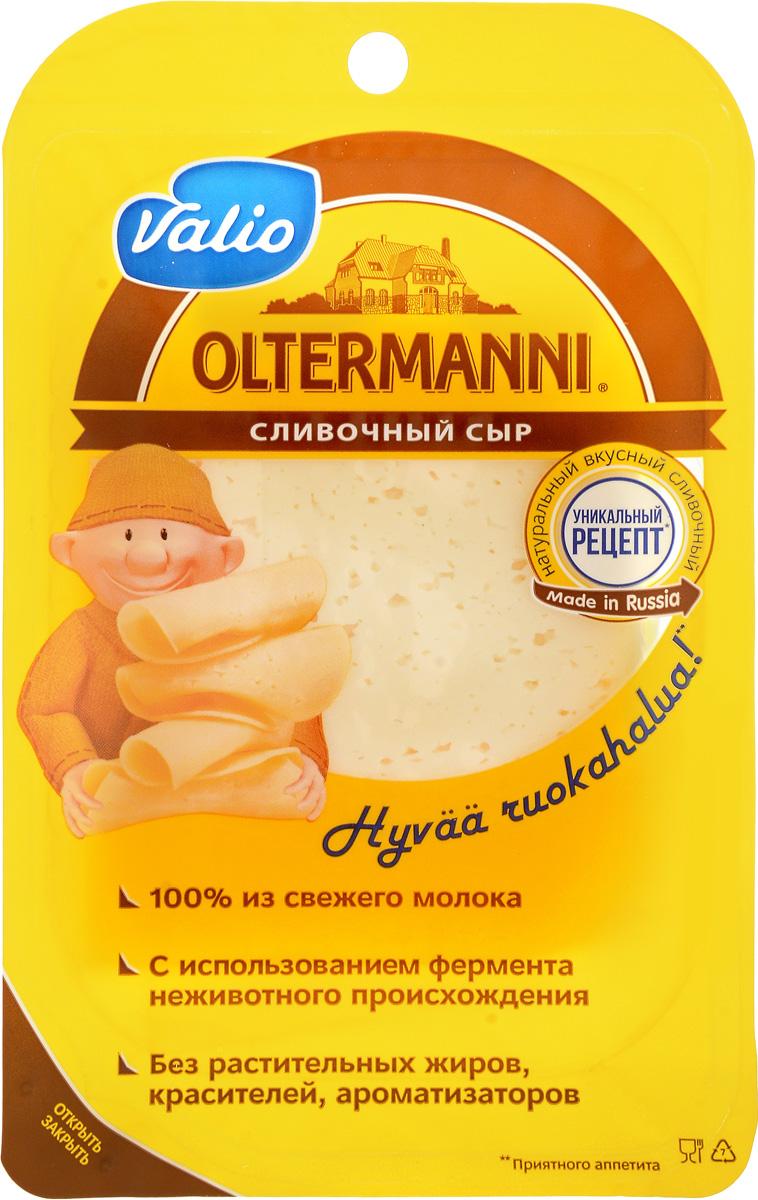 Valio Oltermanni Сыр Сливочный, 45%, 130 г