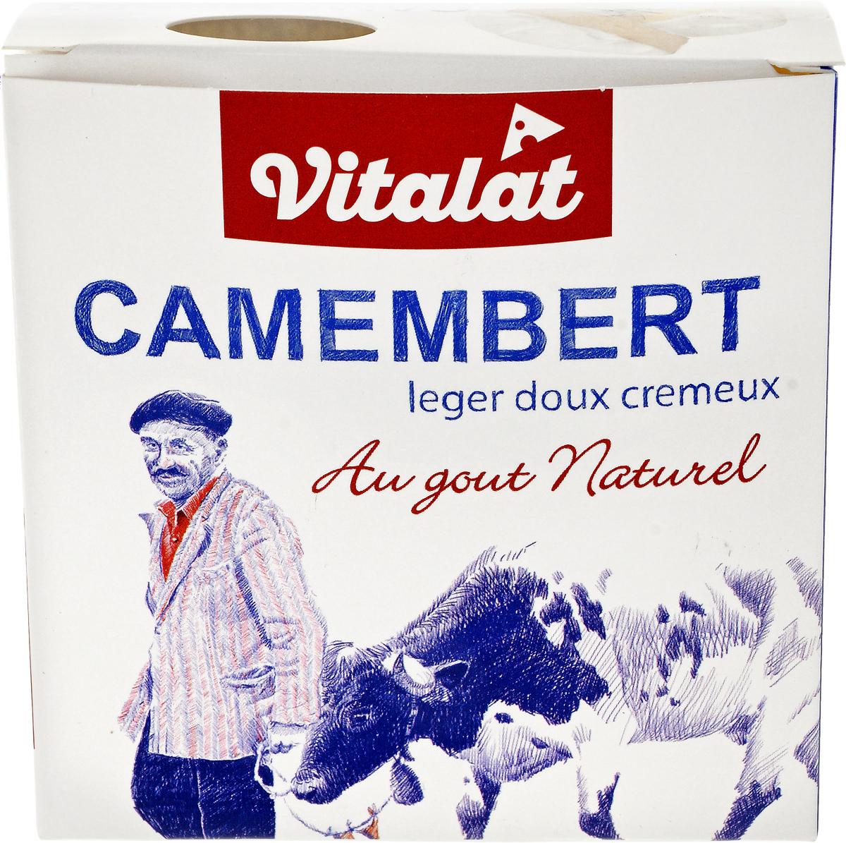 Vitalat Сыр Камамбер, 45%, 125 г цена 2017