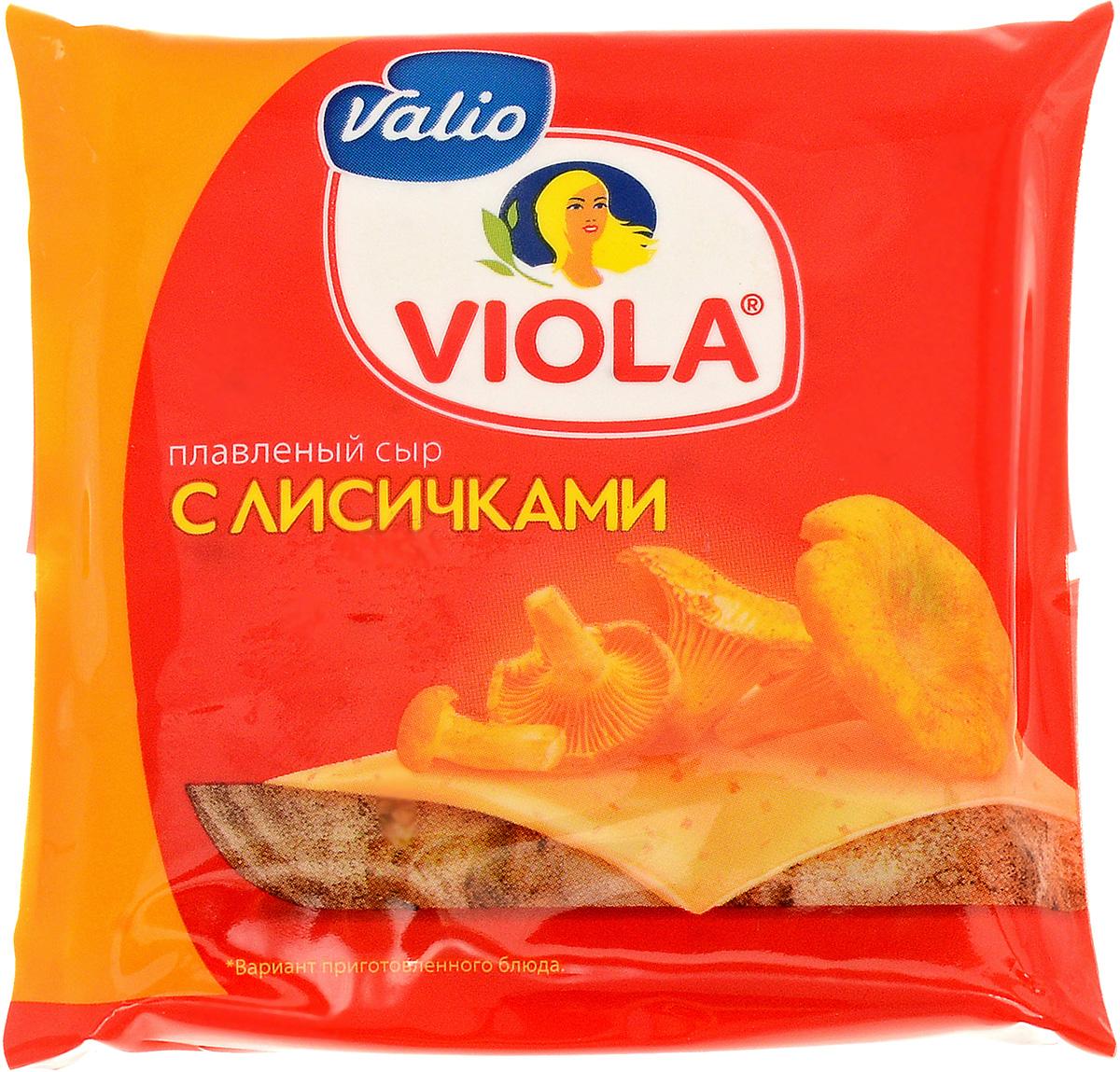 Valio Viola Сыр с лисичками, плавленый, в ломтиках, 140 г valio viola сыр с лисичками плавленый 400 г