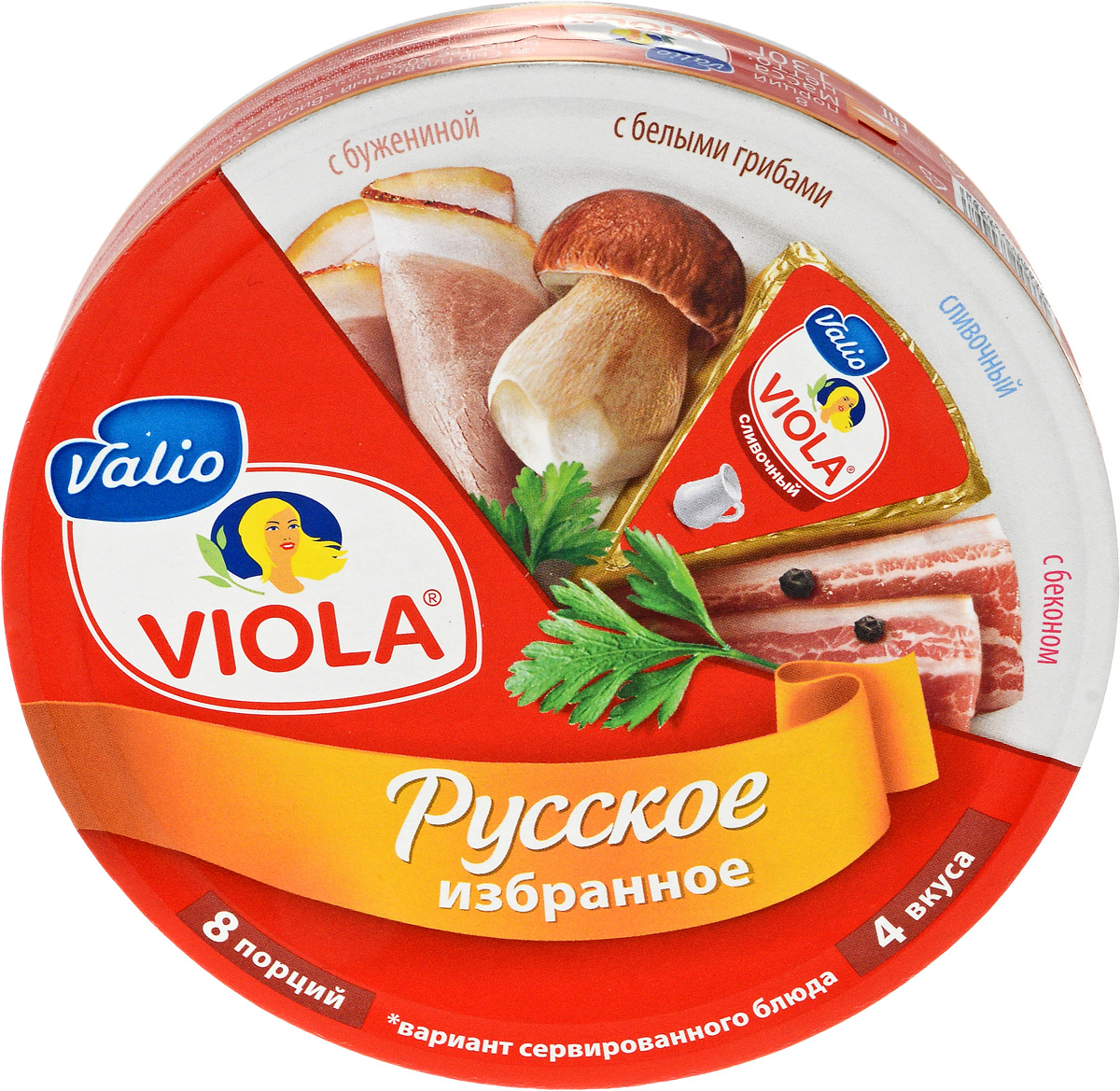 Valio Viola Сыр Русское избранное, ассорти, плавленый, 130 г valio viola сыр с лисичками плавленый 400 г