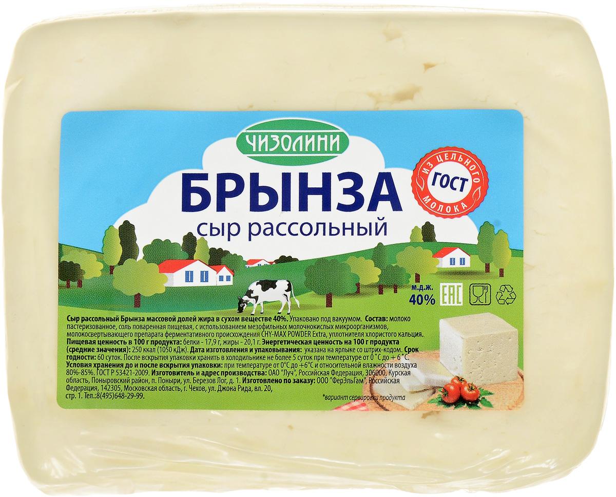 Чизолини Брынза, 250 г00-00001110Рассольный сыр Чизолини Брынза имеет яркий белый цвет и солоноватый кисломолочный вкус, он не твердый, чуть рассыпчатый, но поддается при этом нарезке. Отлично подходит для легких салатов и начинки для пирогов.Пищевая ценность на 100 г продукта: белки 17,9 г, жиры 20,1 г.