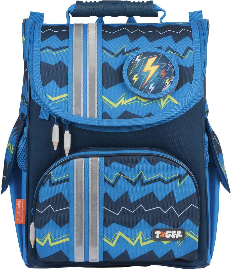 Tiger Family Ранец школьный Zigzag цвет голубой темно-синий цена и фото