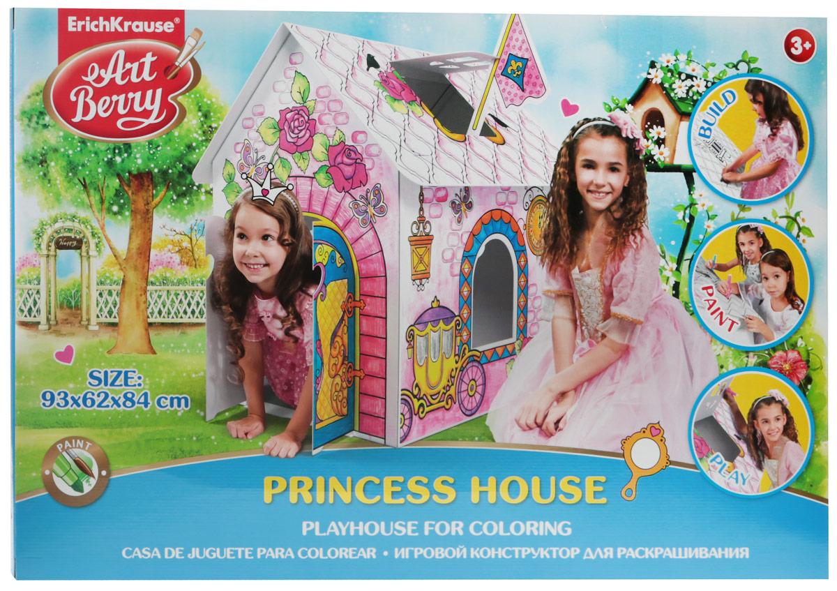 Фото - Игровой конструктор для раскрашивания Artberry Princess House кукольные домики и мебель cartonhouse игровой домик из картона замок русалки
