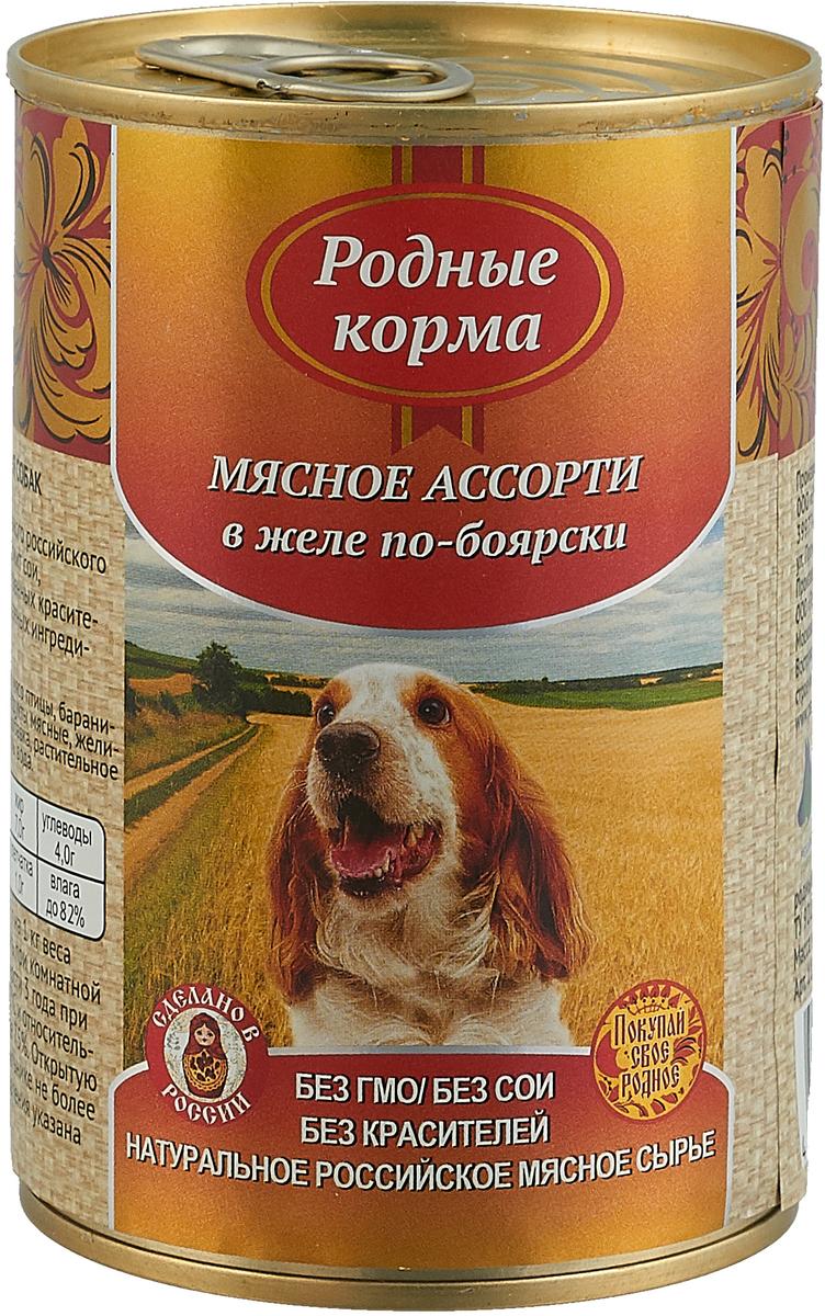 """Консервы для собак """"Родные Корма"""", мясное ассорти в желе по-боярски, 410 г"""