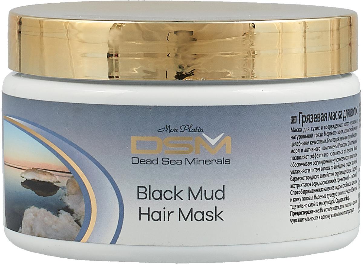 Mon Platin DSM Грязевая маска для волос 250 мл