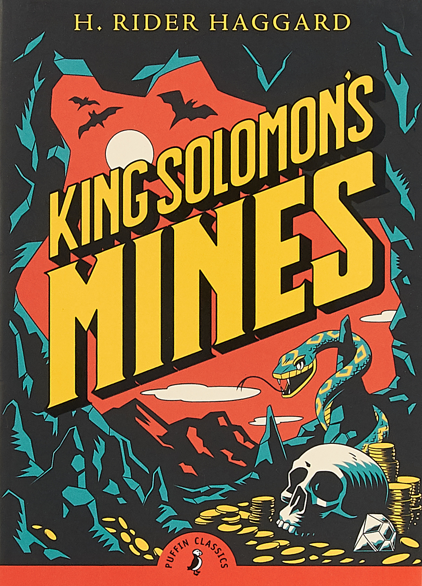 King Solomons Mines journey to the end of the world
