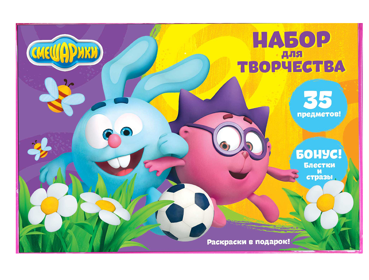 Смешарики Набор для творчества Крош и Ежик 35 предметов ...