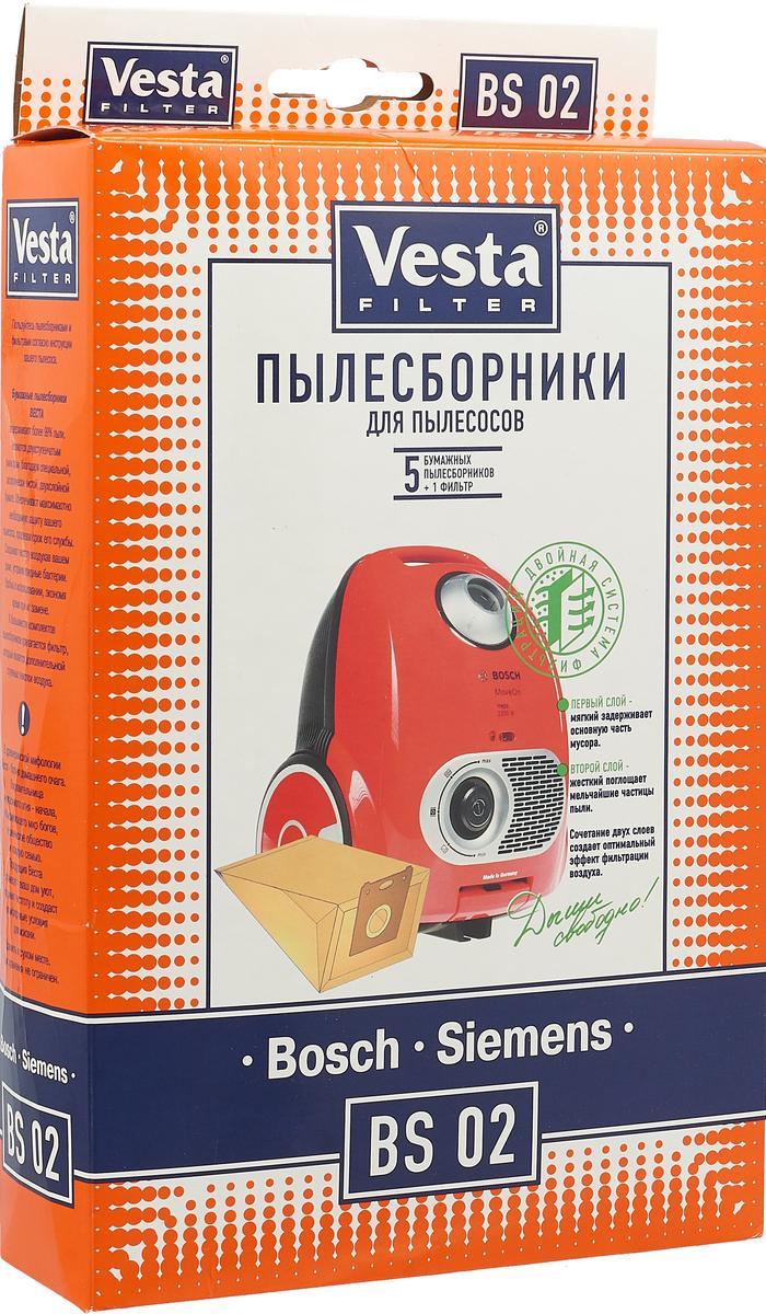 Vesta filter BS 02комплект пылесборников, 5 шт + фильтр Vesta filter