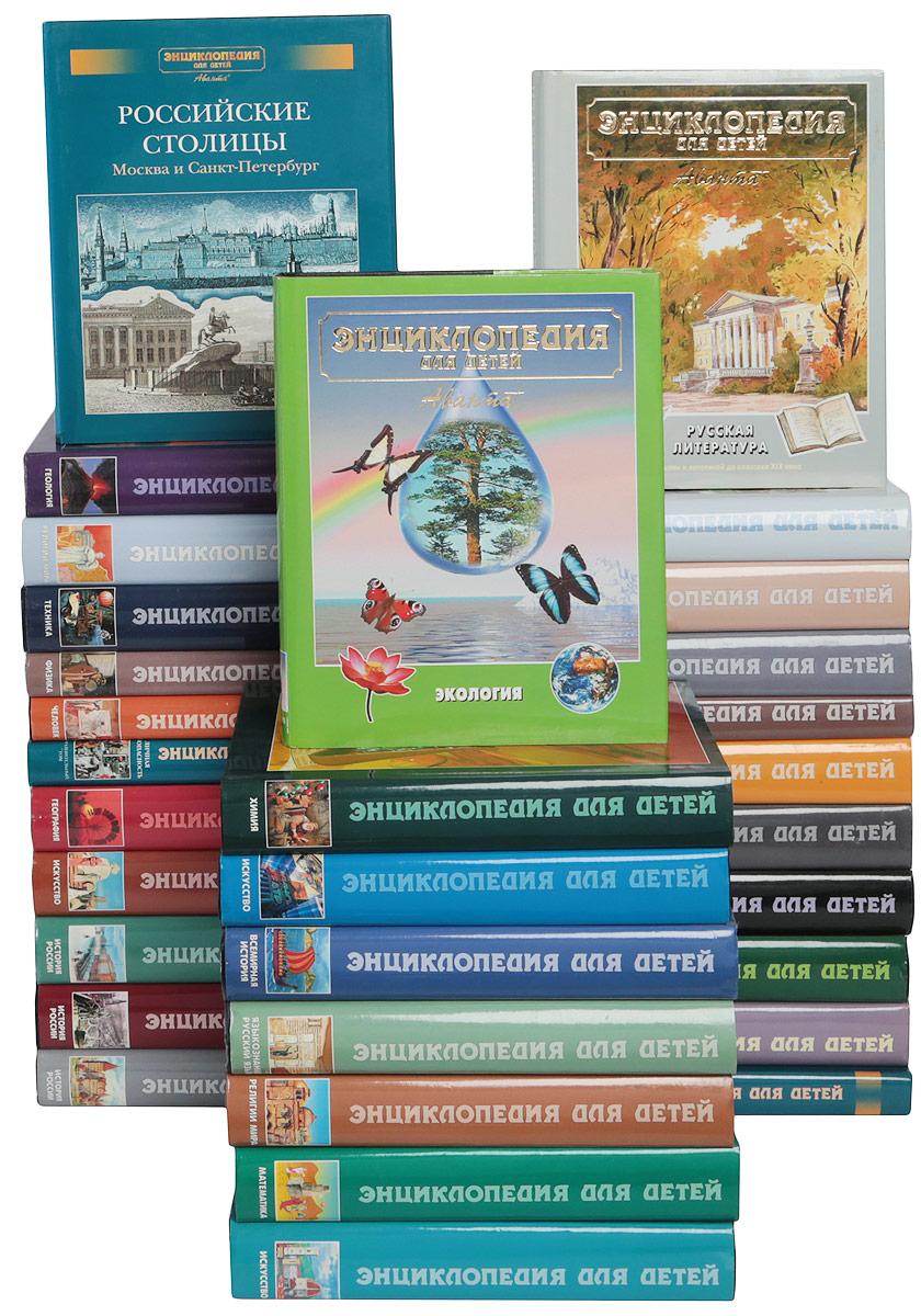 все энциклопедии картинки счет