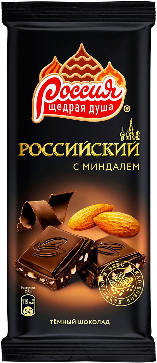 цена Россия-Щедрая душа! темный шоколад с миндалем, 90 г онлайн в 2017 году