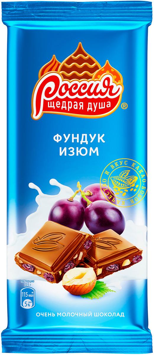 цена Россия-Щедрая душа! молочный шоколад с фундуком и изюмом, 90 г онлайн в 2017 году