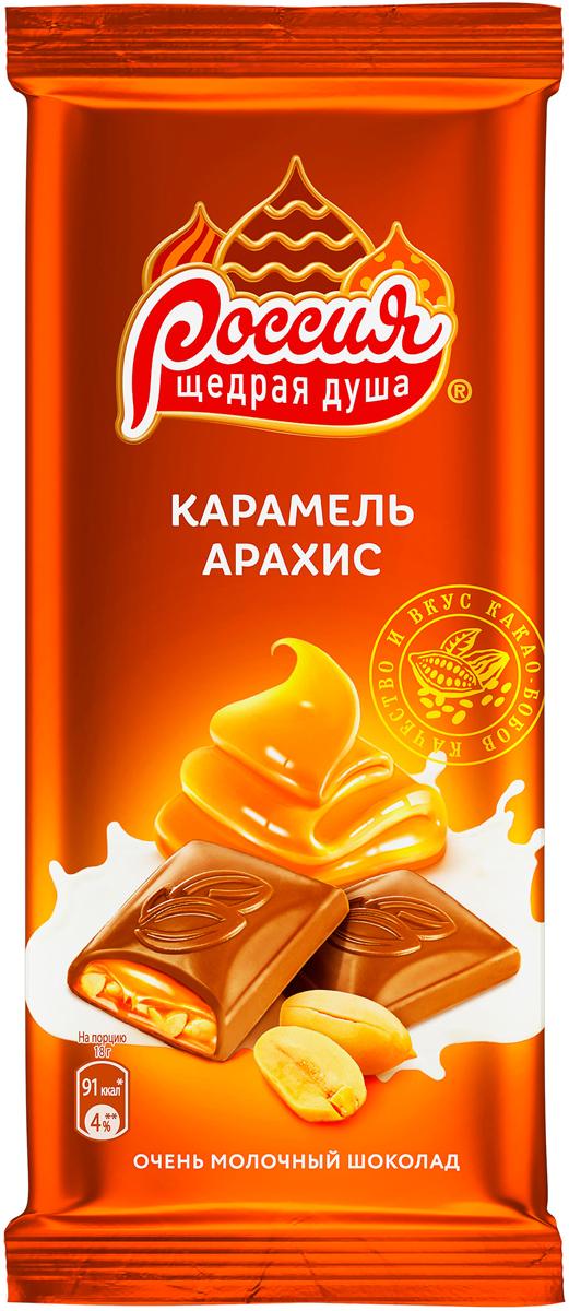 цена Россия-Щедрая душа! молочный шоколад с карамелью и арахисом, 90 г онлайн в 2017 году