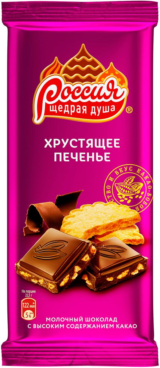 цена Россия-Щедрая душа! молочный шоколад с хрустящим печеньем, 90 г онлайн в 2017 году