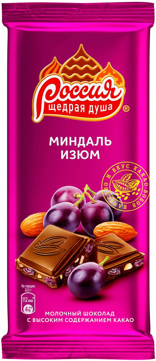 цена Россия-Щедрая душа! молочный шоколад с миндалем и изюмом, 90 г онлайн в 2017 году