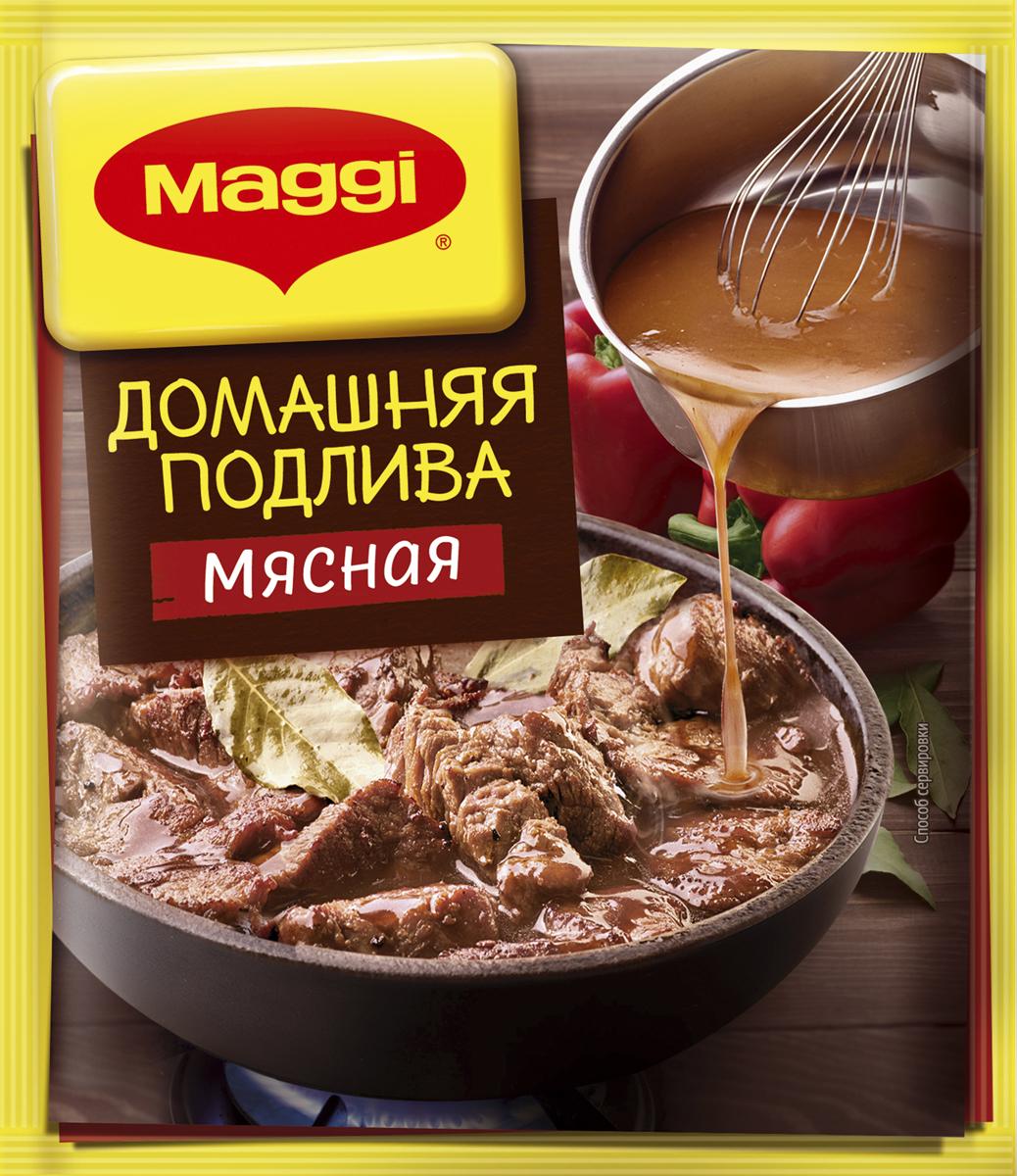 все цены на Maggi Подлива домашняя мясная, 90 г онлайн