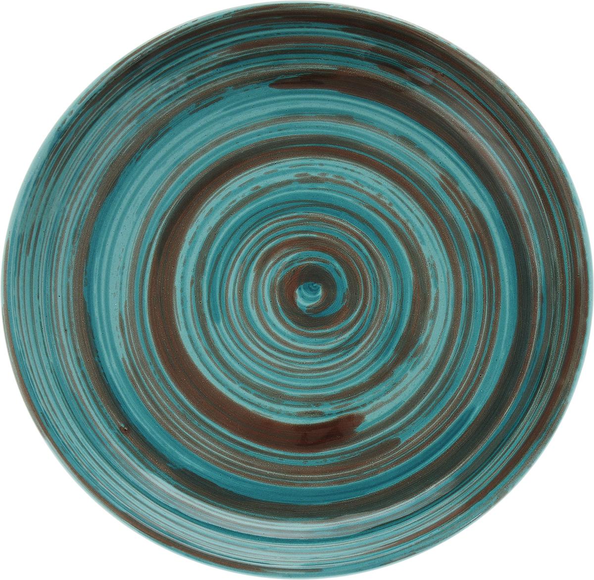 Тарелка Борисовская керамика Радуга, цвет: бирюзовый, серый, диаметр 18 см