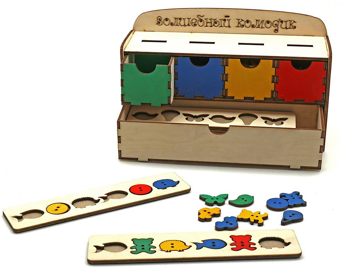 Smile Decor Обучающая игра Волшебный комодик Пуговки все цены