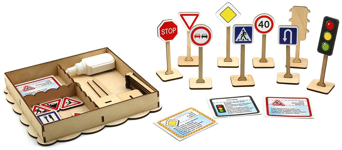 Smile Decor Обучающая игра Набор дорожных знаков набор знаков дорожных работ bruder с фигуркой рабочего 62 000
