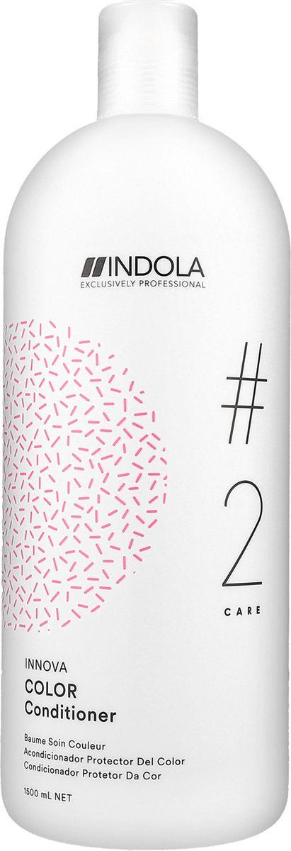 Indola Кондиционер для окрашенных волос Innova Color Conditioner 1500 мл