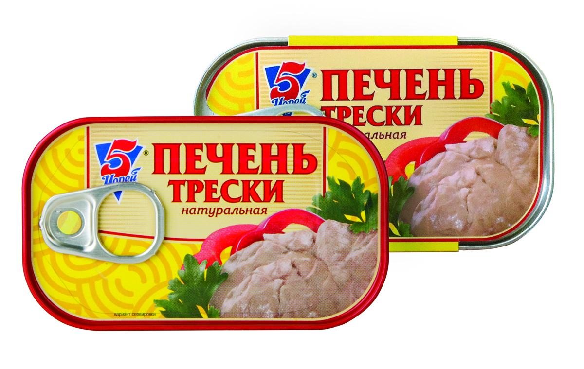 5 Морей Печень трески натуральная, 120 г печень трески по мурмански goldfish 190г