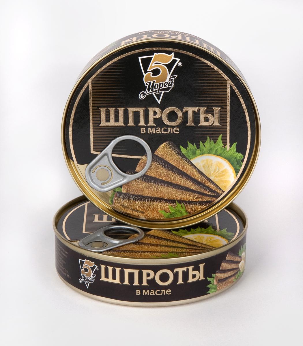 5 Морей Шпроты в масле, 160 г