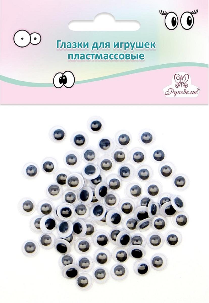 Глазки декоративные Рукоделие, круглые, на клеевой основе, цвет: черный, 8 мм, 80 шт глазки декоративные рукоделие круглые пришивные цвет черный белый 52 шт