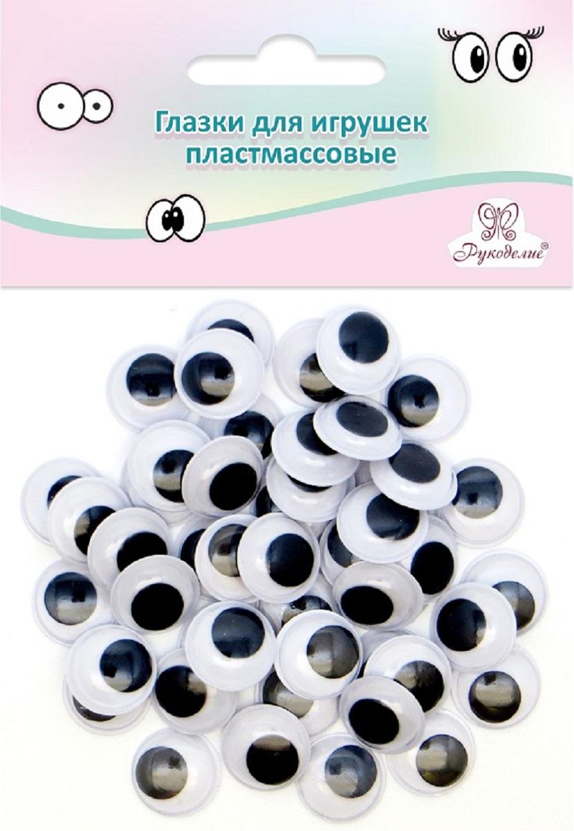 Глазки декоративные Рукоделие, круглые, на клеевой основе, цвет: черный, белый, 15 мм, 48 шт глазки декоративные рукоделие круглые пришивные цвет черный белый 52 шт
