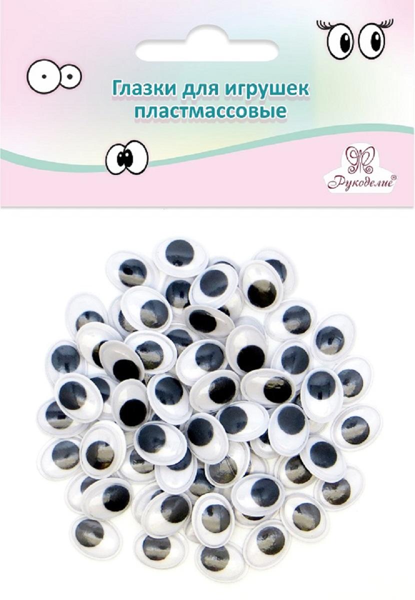 Глазки декоративные Рукоделие, овальные, на клеевой основе, цвет: белый, черный, 10 х 13 мм, 70 шт глазки декоративные рукоделие круглые пришивные цвет черный белый 52 шт
