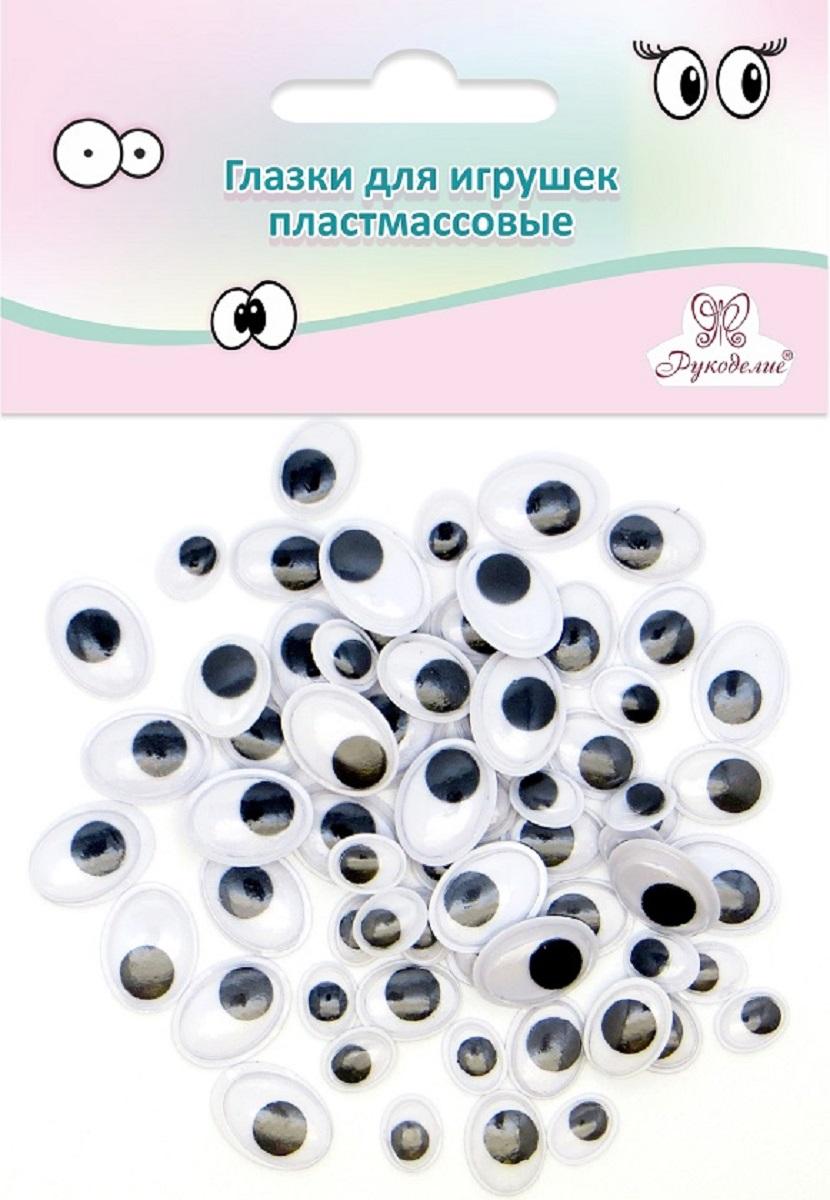 Глазки декоративные Рукоделие, овальные, на клеевой основе, цвет: белый, черный, 66 шт глазки декоративные рукоделие круглые пришивные цвет черный белый 52 шт