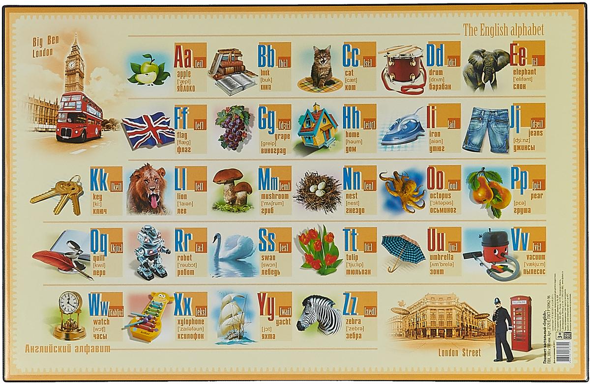 ДПС Настольное покрытие с английским алфавитом 38 х 59 см. 235631 дпс настольное покрытие с картой россии 38 х 59 см