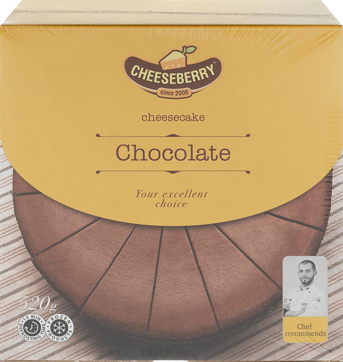 Cheeseberry Чизкейк Шоколадный, 520 г недорого