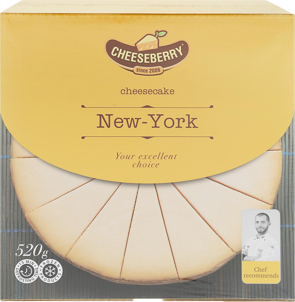Cheeseberry Чизкейк New-York, 520 г недорого