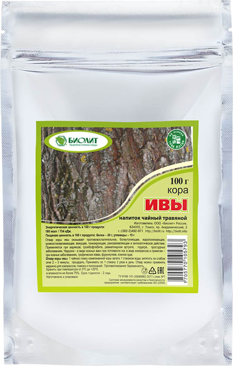 Биолит Кора ивы трава, 100 г биолит сбор сердечно сосудистый 3 100 г